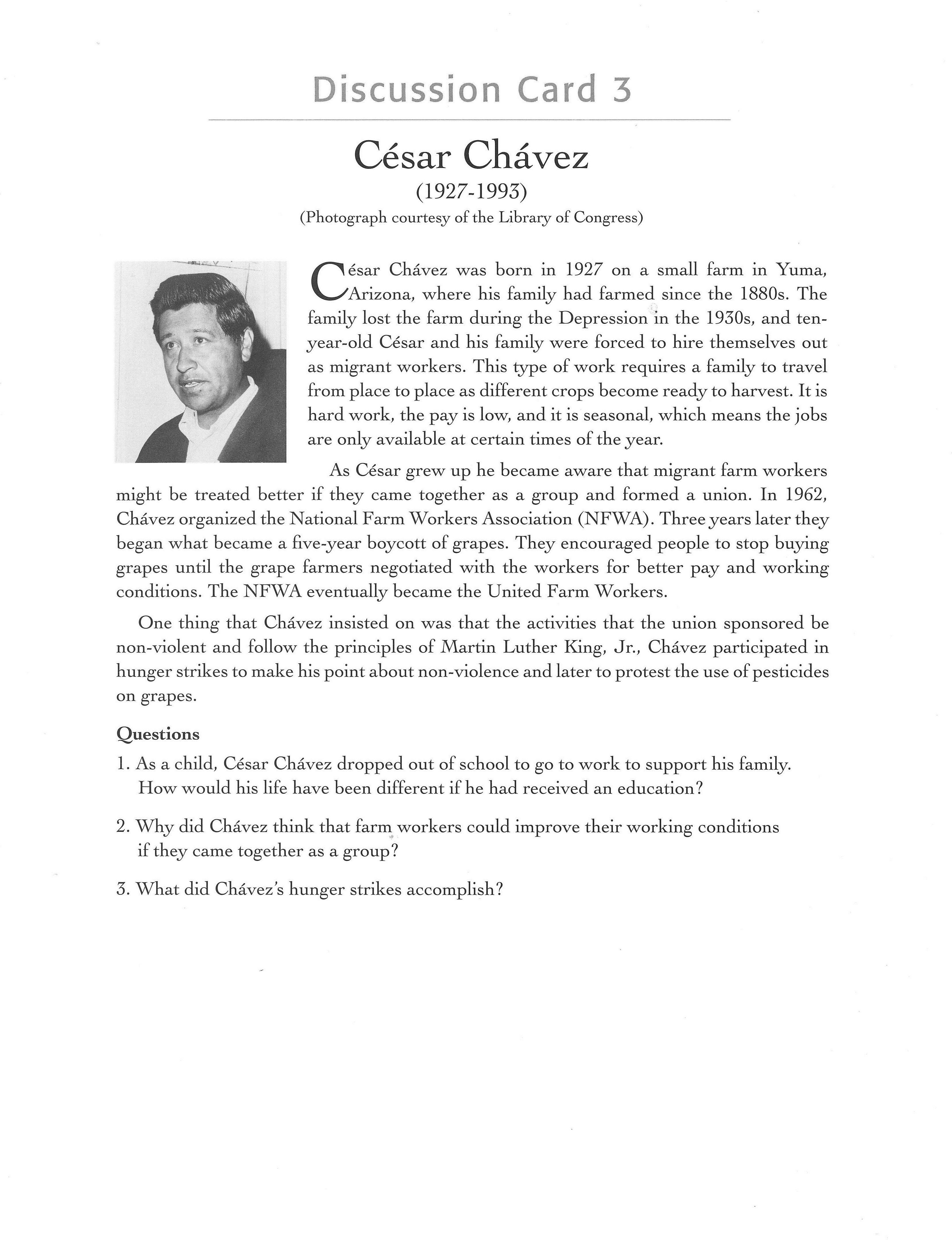 Chewing gum essays